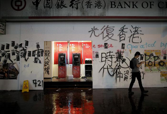 В Гонконге началась рецессия