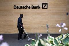 WSJ узнала о конфликте в Deutsche Bank в связи со сделкой с сыном экс-министра из России