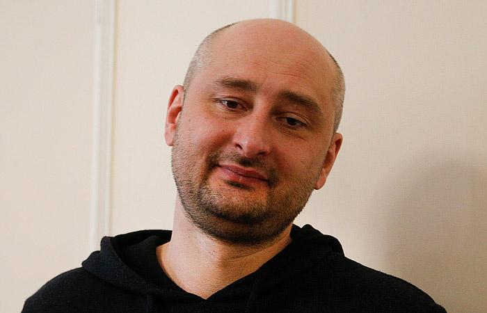 Журналист Аркадий Бабченко покинул Украину