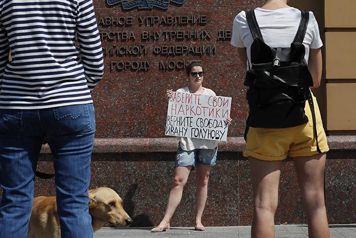 """В Кремле не увидели проблем с ходом расследования """"дела Голунова"""""""