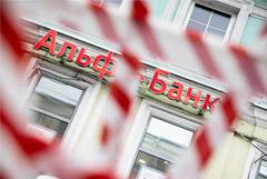 Альфа-банк подтвердил утечку данных клиентов