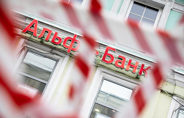 альфа банк кредитные карты с 18 лет