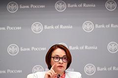 Набиуллина рассказала о первом штрафе за просрочку подключения к СБП