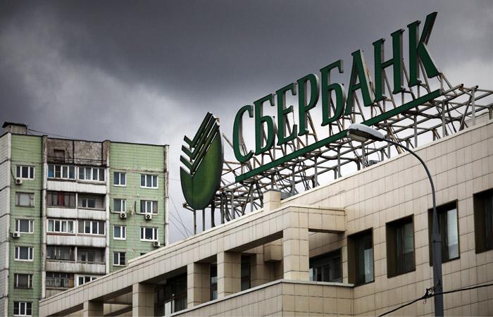 В работе банкоматов и онлайн-банка Сбербанка произошел сбой