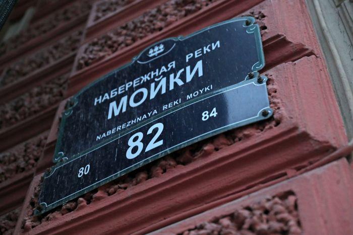 Задержанный в Петербурге историк признался в убийстве бывшей студентки