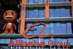 Alibaba установила рекорд продаж в День холостяков