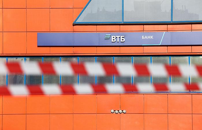 Данные о 5 тысячах вкладчиков ВТБ утекли в интернет