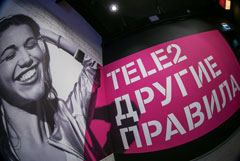 """ФАС позволила """"Ростелекому"""" консолидировать 100% оператора Tele2"""