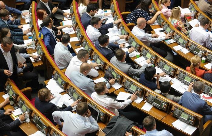 Верховная рада не разработала концепцию законопроекта об особом порядке самоуправления в Донбассе