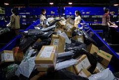 Россияне потратили более 17,2 млрд рублей на распродаже AliExpress