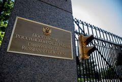 Посольство РФ в Вашингтоне направило ноту протеста в госдеп