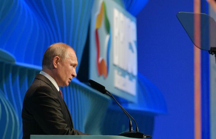 Путин посетовал на недобросовестную конкуренцию в мировой экономике