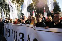В Тбилиси полиция помешала оппозиции пикетировать офис правящей партии