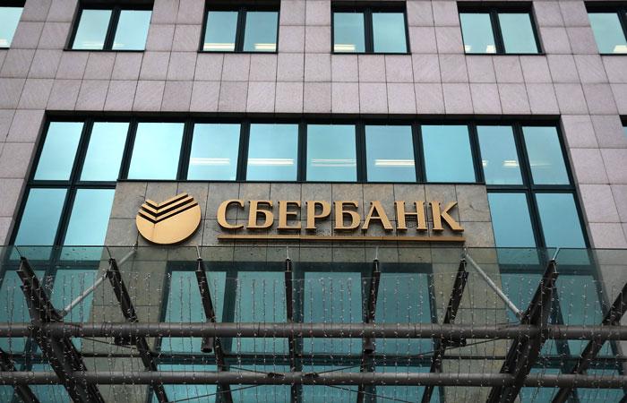 "Правление Сбербанка одобрило продажу ""золотой акции"" ""Яндекса"" за символический 1 евро"