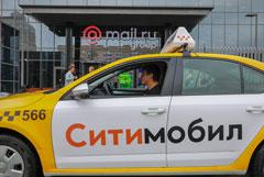 ФАС не увидела проблем в создании совместного предприятия Сбербанка и Mail.ru