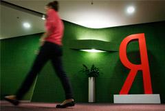 """""""Яндекс"""" введет в структуру управления Фонд общественных интересов"""