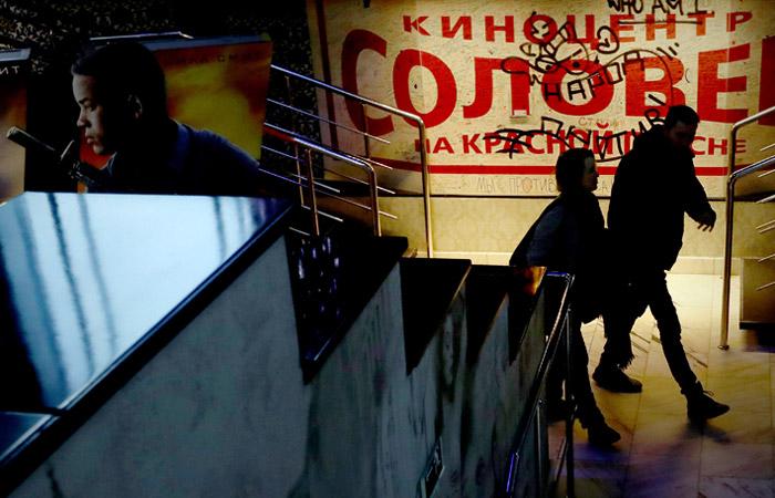 """Михалков попросил мэрию Москвы выкупить киноцентр """"Соловей"""""""