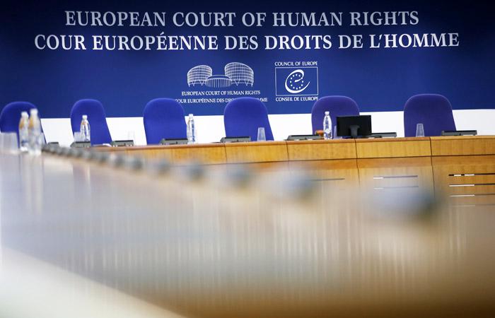 """ЕСПЧ не признал митинг на Болотной площади """"мирным"""", но счел суд по его итогам несправедливым"""