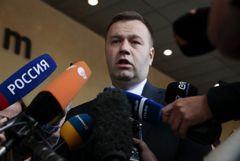 """На Украине назвали предложение """"Газпрома"""" """"Нафтогазу"""" неприемлемым"""