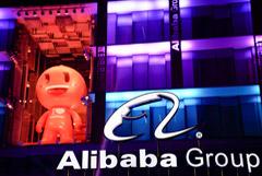 Alibaba привлекла около $11 млрд в ходе крупнейшего листинга в Гонконге с 2010 года
