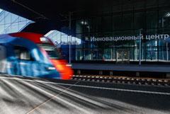 """Владельцы """"Тройки"""" с 20 ноября смогут бесплатно пересаживаться между метро, МЦД и МЦК"""