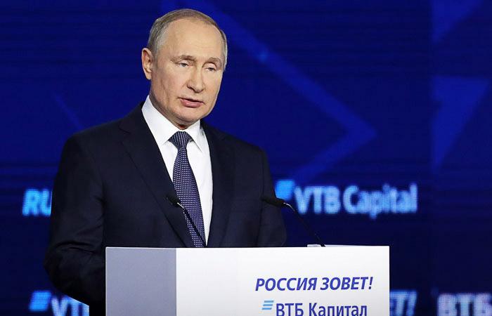 Путин счел идеи о безуглеводородной энергетике опасными для цивилизации