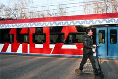 На МЦД-2 и на Рижском направлении произошел сбой в движении поездов