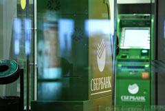Сбербанк снизит ставки по ипотеке до 6,5% годовых