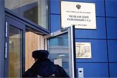 """Сотрудница Минкультуры заявила суду об угрозах следствия по делу """"Седьмой студии"""""""