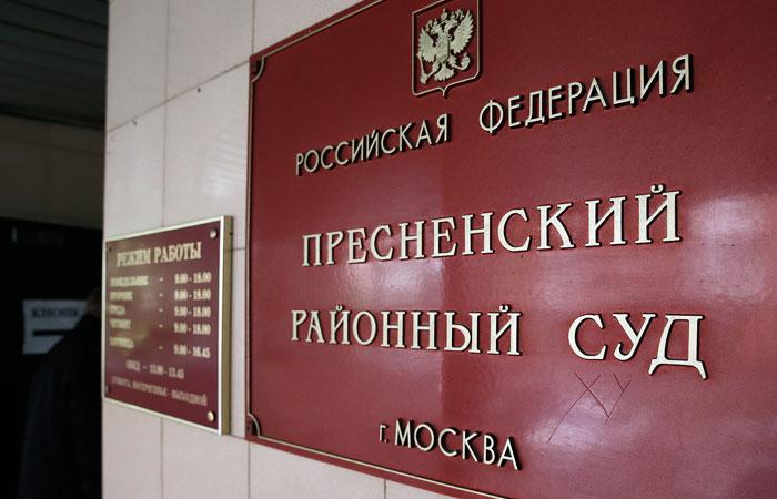 Замглавы Росалкогольрегулирования обвинили в трех эпизодах преступления