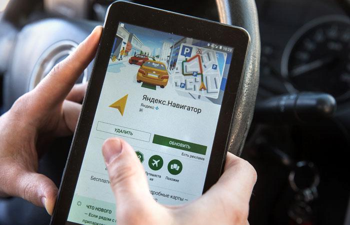 """Сбой в приложении для оплаты парковок Москвы объяснили неполадками у """"Яндекс.Карт"""""""