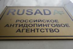 Комитет ВАДА рекомендовал признать РУСАДА не соответствующим антидопинговому кодексу
