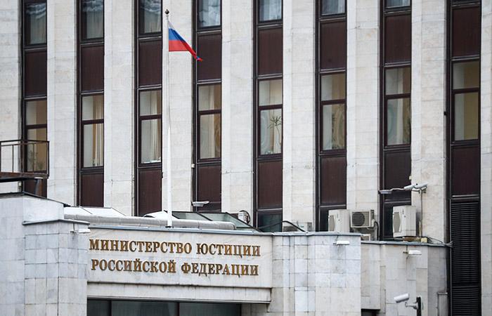 """Минюст попросил Верховный суд приостановить деятельность """"Гражданской инициативы"""""""