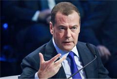 """""""Ведомости"""" сообщили об одобрении Медведевым жестких условий инвестиций из ФНБ"""