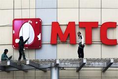 МТС продаст свой украинский бизнес за $734 млн