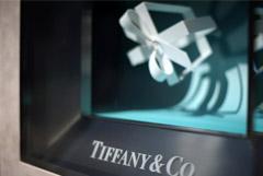 LVMH договорилась о покупке Tiffany за $16 млрд