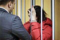 СК обжалует закрытие дела замглавы Росалкогольрегулирования