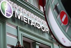 """""""Большая тройка"""" обжаловала штрафы за отказ дать ФНС детализацию счетов клиентов"""