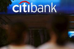 Банк Англии выписал Citigroup рекордный штраф за ошибки в отчетности