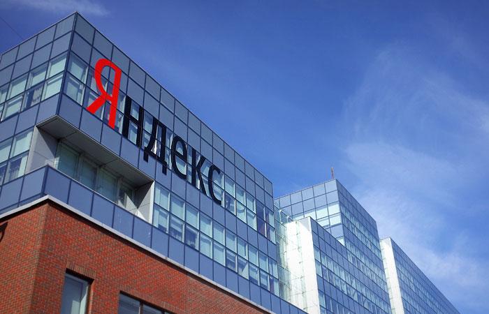 """Путин подписал закон, который нужен для регистрации Фонда общественных интересов """"Яндекса"""""""