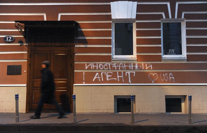 Деятели культуры попросили Путина не подписывать закон о физлицах-иноагентах