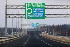 """Новую платную автотрассу М-11 Москва - Санкт-Петербург назвали """"Нева"""""""
