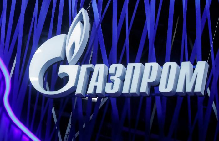 РФ и Украина впервые за долгое время провели двустороннюю встречу по газу