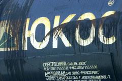 """""""Газпром"""", МММ и ЮКОС названы самыми известными компаниями начала 90-х в России"""