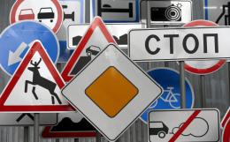 Мосгорсуд встал на сторону ЦОДД в споре вокруг установки уменьшенных знаков на дорогах