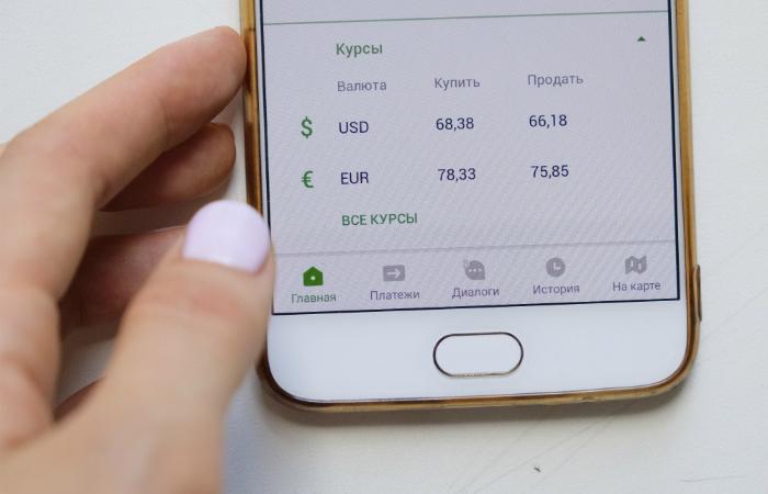 Крупные банки настояли на увеличении комиссии за переводы в системе быстрых платежей