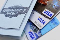 Правительство поддержало законопроект о реформе страхования банковских вкладов