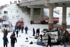 Власти Забайкалья объявили траур в регионе после гибели 19 человек в ДТП