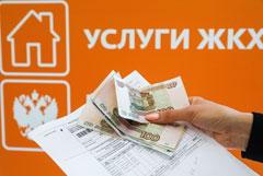 Тарифы на коммунальные услуги в Москве пересмотрят с 1 июля
