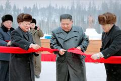 Ким Чен Ын открыл новый город-утопию в КНДР